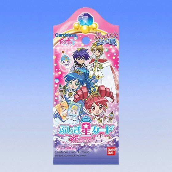 ふしぎ星の☆ふたご姫 ふしぎ星カード(2)〜宝石の国と月の国〜 ブースターパック