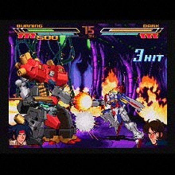 PS SIMPLEキャラクター2000シリーズ Vol.12 機動武闘伝Gガンダム THE バトル