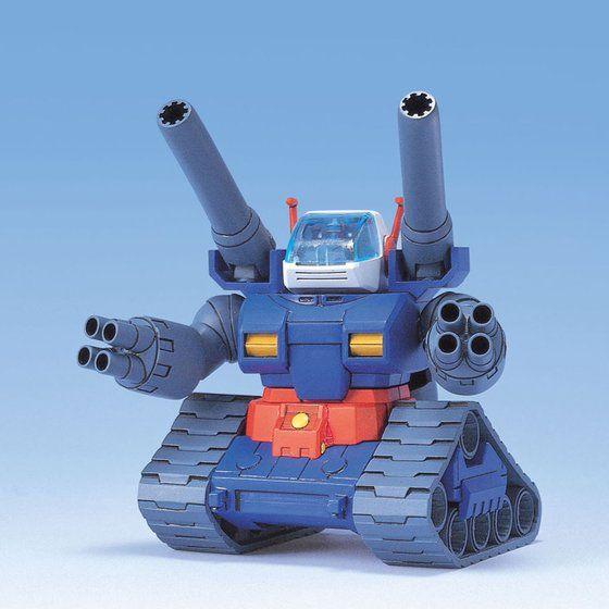 BB戦士221 ガンタンク