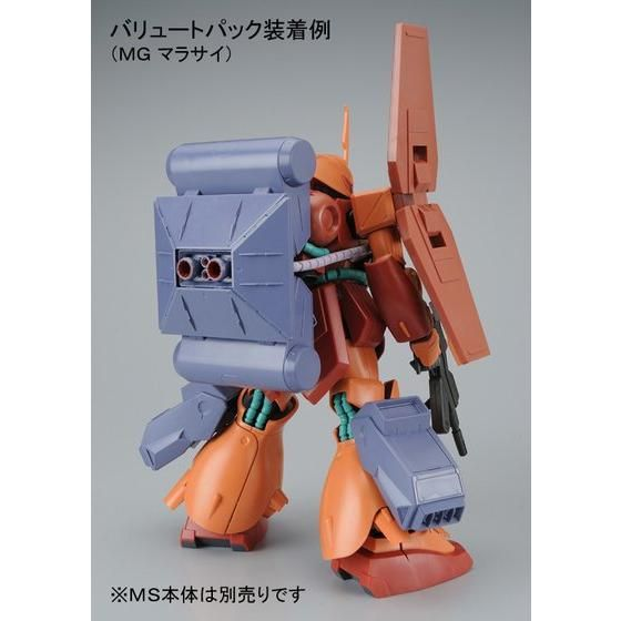 MG 1/100 バリュートパック (8月発送)
