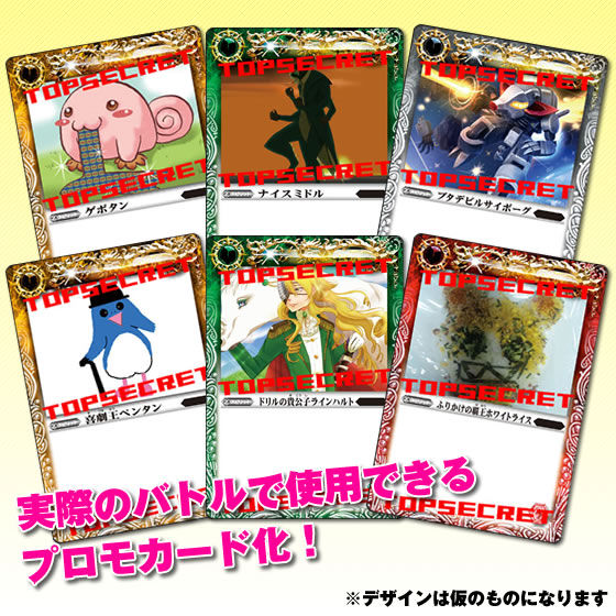 バトスピ大好きスペシャルデッキ&ドラマセット