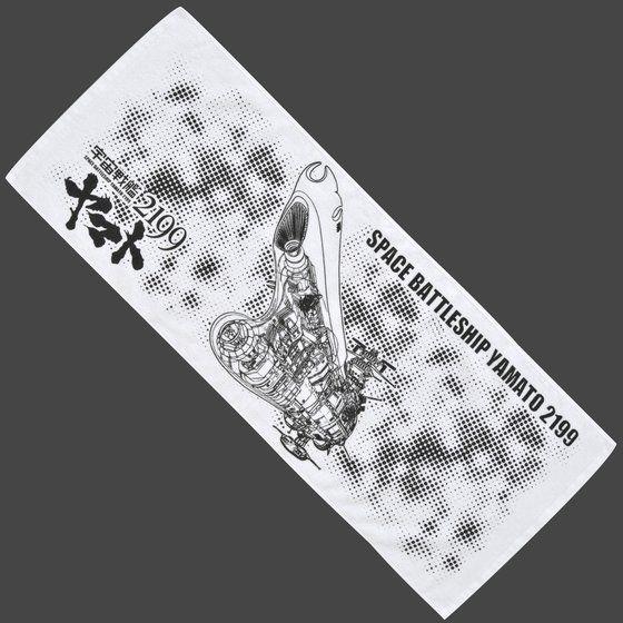 宇宙戦艦ヤマト2199 フェイスタオル ヤマト透視図柄