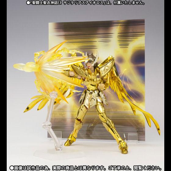 聖闘士聖衣神話EX エフェクトパーツセット(ペガサス・サジタリアス)