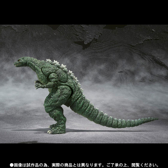 S.H.MonsterArts �S�W���W���j�A
