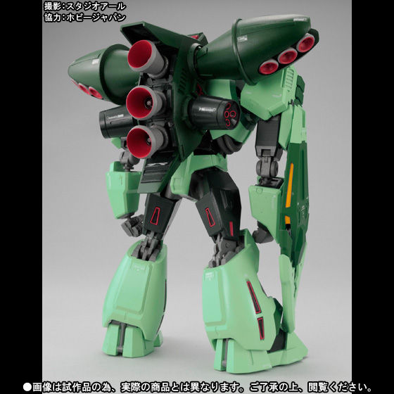 ROBOT魂 <SIDE MS> ボリノーク・サマーン