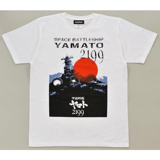 宇宙戦艦ヤマト2199 戦艦Tシャツ ホワイト