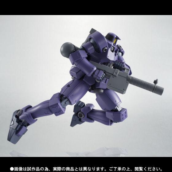 ROBOT魂 <SIDE MS> リーオー(宇宙用)