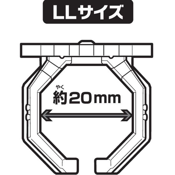 LLサイズ(リング内径約20mm) ※画像はイメージです