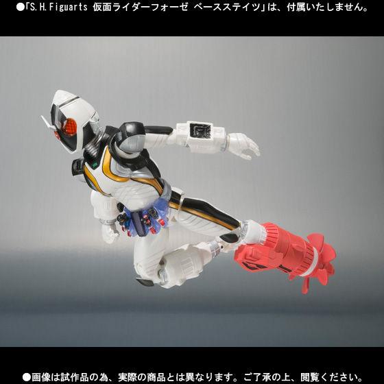 S.H.Figuarts 仮面ライダーフォーゼ モジュールセット05