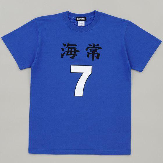 黒子のバスケ ユニフォーム柄Tシャツ 黄瀬涼太 9月お届け