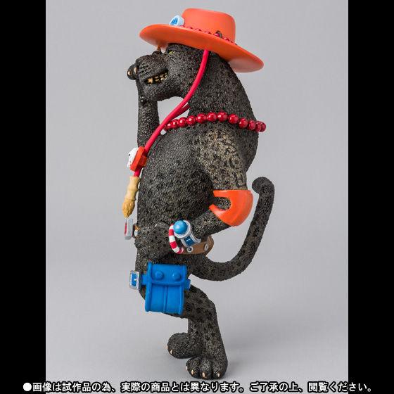 フィギュアーツZERO Artist Special ポートガス・D・エース as クロヒョウ