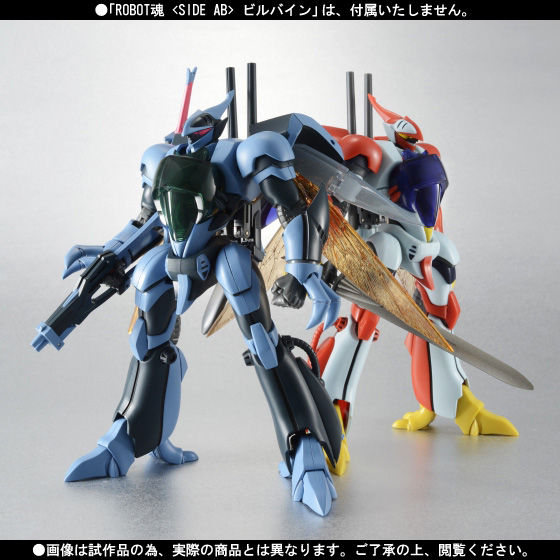 ROBOT魂 <SIDE AB> ビルバイン(迷彩塗装Ver.)