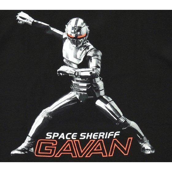 宇宙刑事ギャバン 蒸着!キメポーズTシャツ