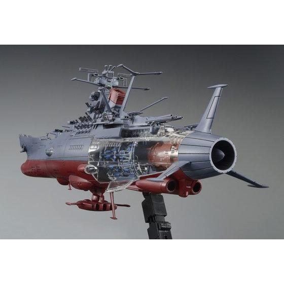 【劇場公開記念限定】1/1000 宇宙戦艦ヤマト2199 スペースパノラマVer.