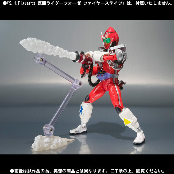S.H.Figuarts 仮面ライダーフォーゼ エフェクトセットTAMASHII NATION SPECIAL