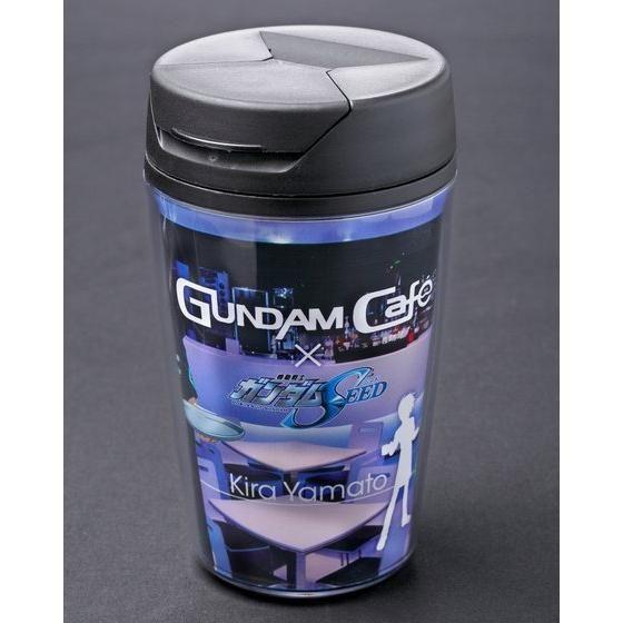 GUNDAM SEED カフェスタッフVer.タンブラー キラ