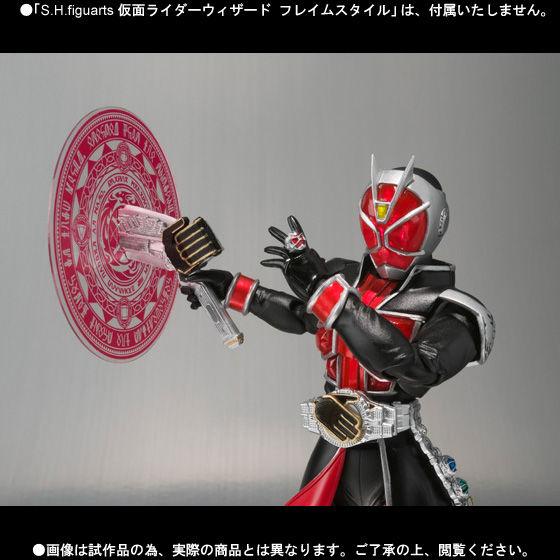 S.H.Figuarts 仮面ライダーウィザード エフェクトセット01