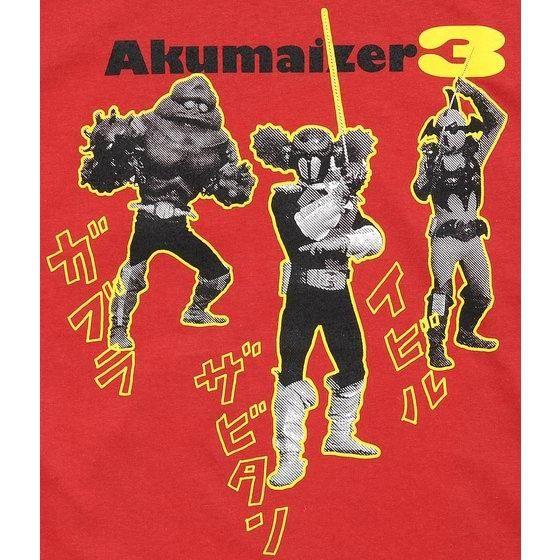 アクマイザー3 Tシャツ