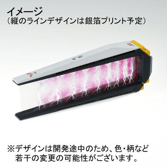MG 1/100 ダブル・フィン・ファンネル拡張ユニット 【2次受付:2013年2月発送分】