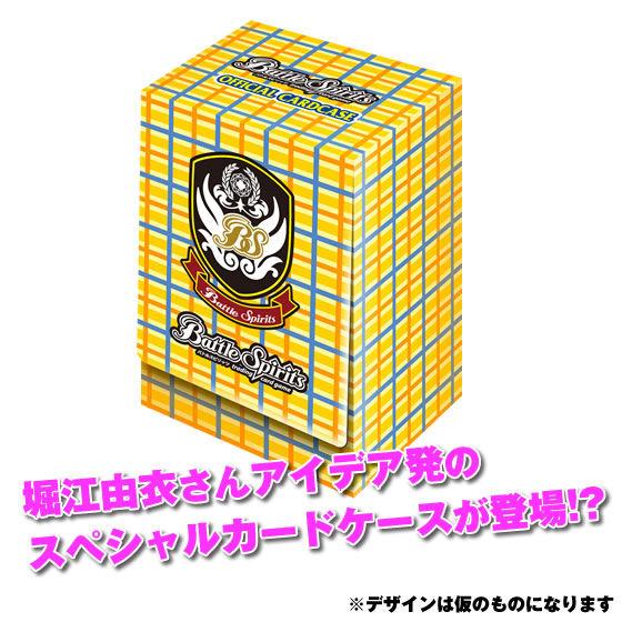 バトスピ大好きスペシャルデッキ&ドラマセット2