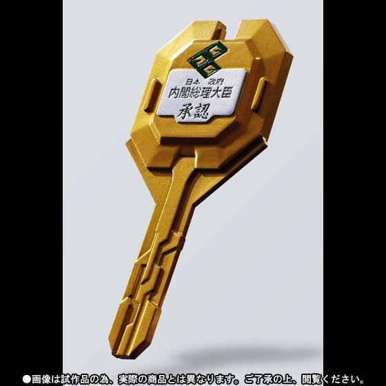 スーパーロボット超合金 風龍・雷龍&ビッグオーダールーム&勝利の鍵