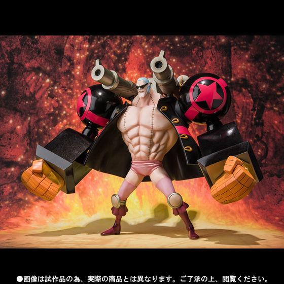 フィギュアーツZERO ONE PIECE FILM Z 決戦服Ver.セット(ルフィ・チョッパー・フランキー)
