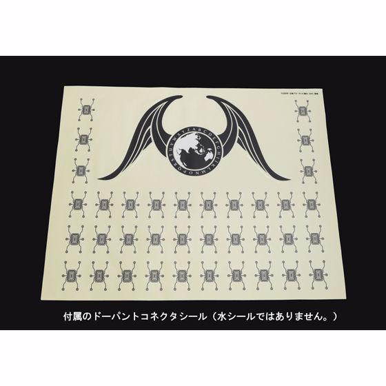 DXサウンド カプセルガイアメモリEX ガイアメモリコンプリートセレクション HK VER.