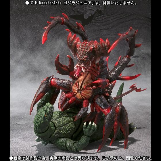 S.H.MonsterArts デストロイアエボリューションセット(1995)