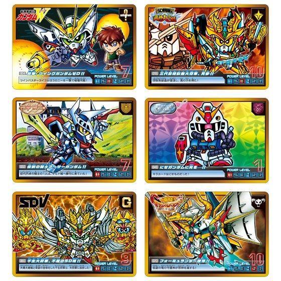 【特別再販】カードダスコンプリートボックススペシャル SDガンダム アルティメットバトル