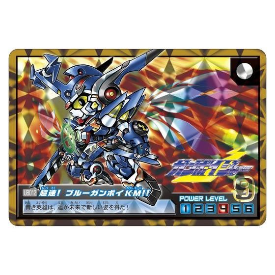 【特別再販】カードダスコンプリートボックススペシャル SDガンダム アルティメットバトル vol.2