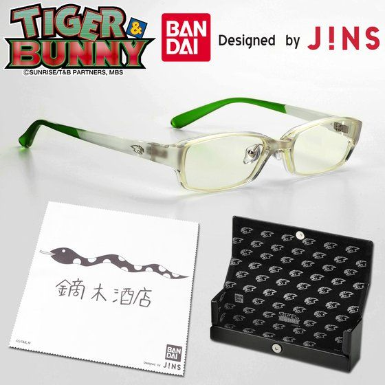 TIGER & BUNNY コラボレーションアイウエア ワイルドタイガー Designed by JINS(鏑木酒店) アニメ・キャラクターグッズ新作情報・予約開始速報