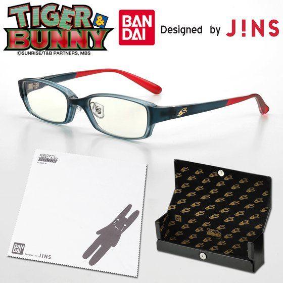 TIGER & BUNNY コラボレーションアイウエア バーナビー・ブルックスJr.プロトタイプスーツ Designed by JINS(バニー)