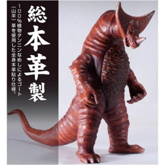【2014年2月発送分】【15体限定生産】 怪獣革命 古代怪獣ゴモラ 【税・送料込み】