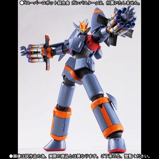 スーパーロボット超合金 努力と根性の武装セット