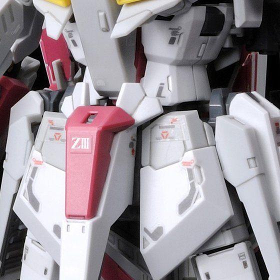 RG 1/144 MSZ-006-3 ゼータガンダム3号機(4月発送分)
