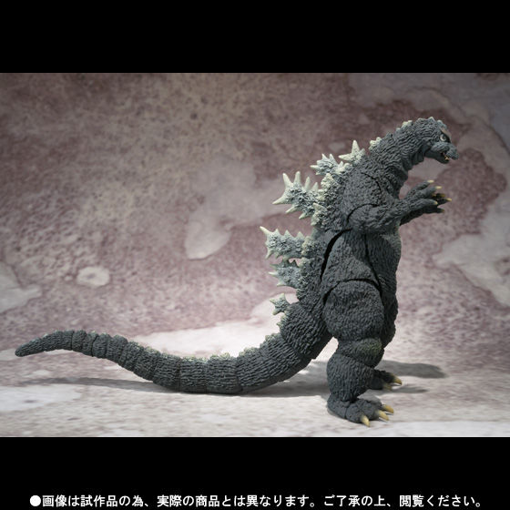 S.H.MonsterArts ゴジラ(1964)