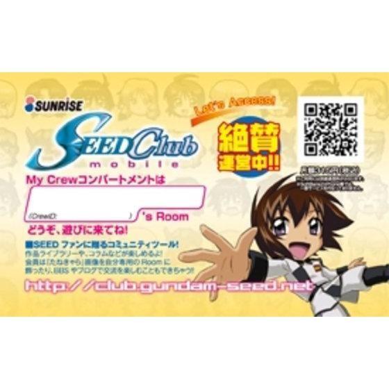 機動戦士ガンダム SEED CLUBパーカー【コンパートメントカード付き】