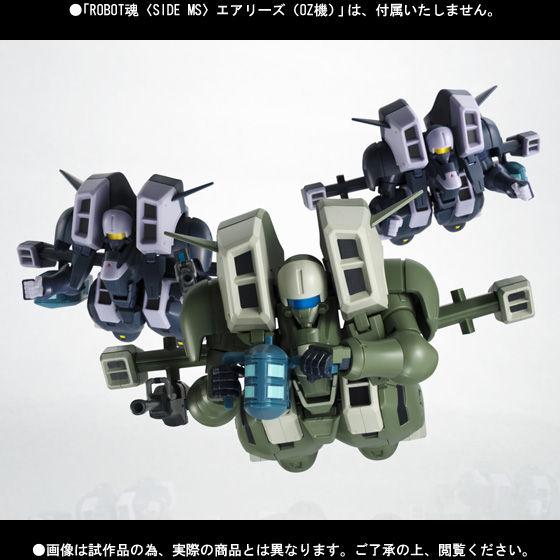 ROBOT魂 <SIDE MS> エアリーズ(ノイン機)