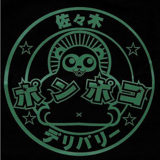 非公認戦隊アキバレンジャー シーズン痛 佐々木ポンポコデリバリートートバッグ