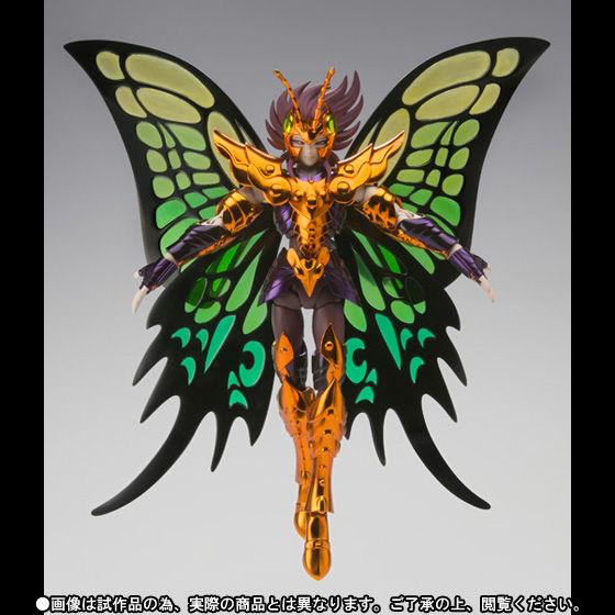 聖闘士聖衣神話 パピヨンミュー