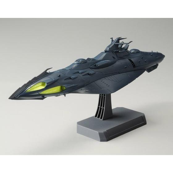 宇宙戦艦ヤマト2199 【プレミアムバンダイ限定】 1/1000 ガミラス艦 親衛隊カラーセット