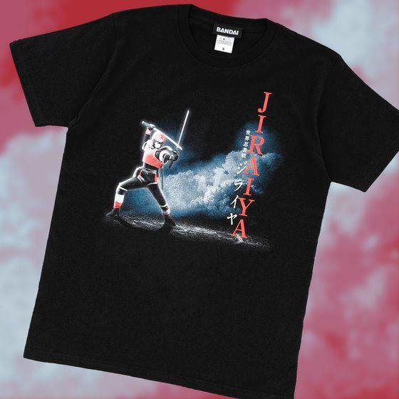 世界忍者戦ジライヤTシャツ