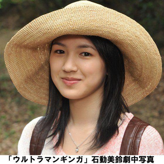 ウルトラマンギンガ 石動美鈴モデル シルバー925 ネックレス