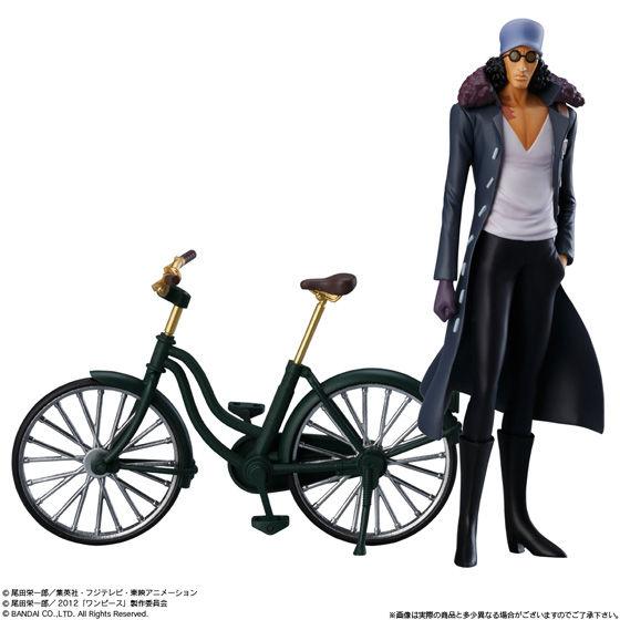 超ワンピーススタイリング〜FILM Z special〜青雉(クザン) &自転車