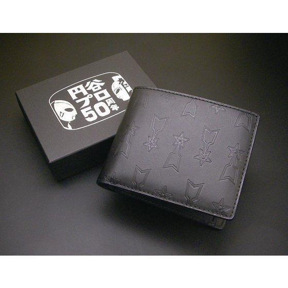 ウルトラマンシリーズ 科特隊 本革二つ折り財布