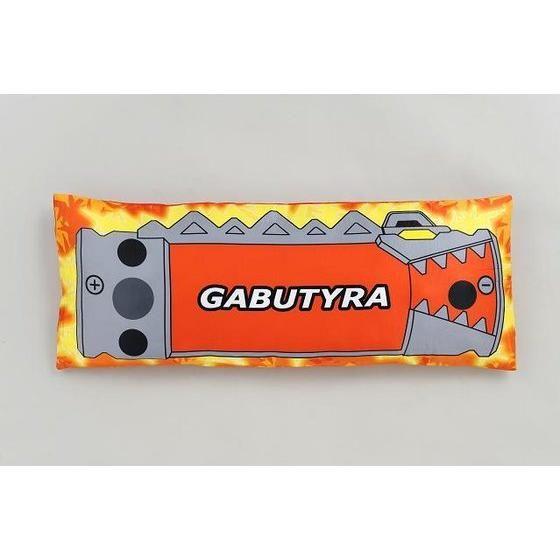 獣電戦隊キョウリュウジャー 獣電池柄抱き枕(ガブティラ)