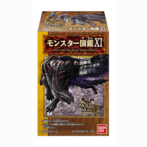 モンスターハンター モンスター図鑑11(10個入)