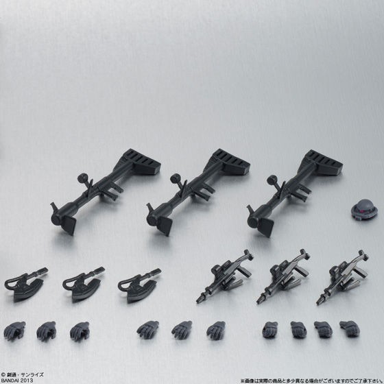 機動戦士ガンダム ASSAULT KINGDOM EX02 高機動型ザクII(黒い三連星仕様)