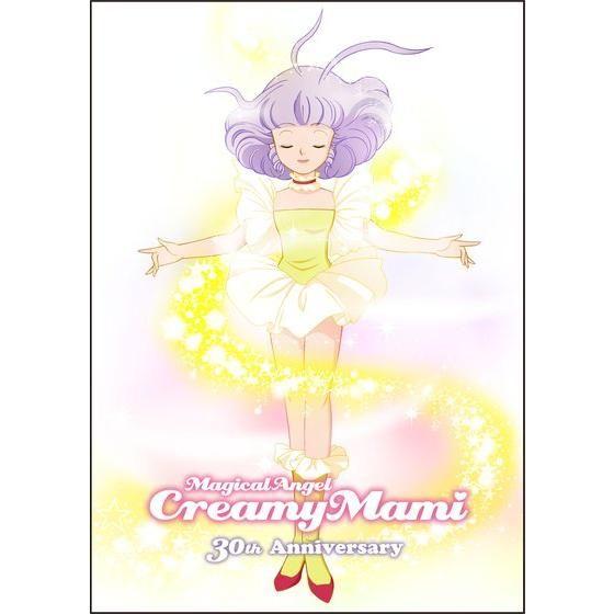 魔法の天使 クリィミーマミ 魔法のステッキ リップクリーム