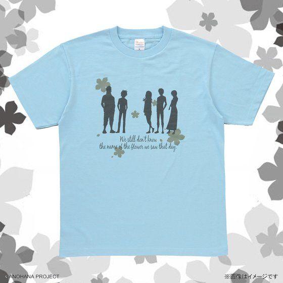 """あの日見た花の名前を僕達はまだ知らない。""""You ... found me."""" Tシャツ"""